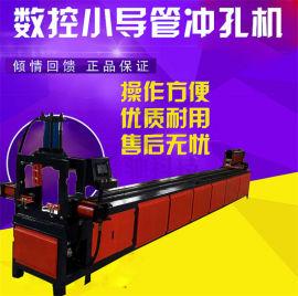 自动冲孔机报价 气动冲孔机报价 冲孔机生产厂家