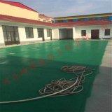 河北坤辉透水混凝土透水地坪-生产销售施工