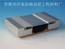 外墙卡锁型变形缝-IL2  外墙变形缝 变形缝