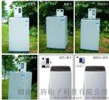 湖南株洲投幣洗衣機怎麼合作鋪放w