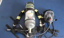 供应西安消防正压式空气呼吸器18992812558