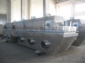 厂家供应山梨醇干燥设备之振动流化床干燥机