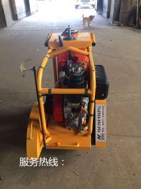 汽油马路切割机 柴油地面切缝机 水泥地面割缝机