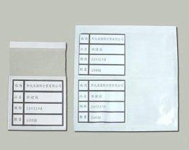 纸箱标式袋(D2)