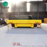 40t低壓軌道供電平板車箱梁式結構承重力更強