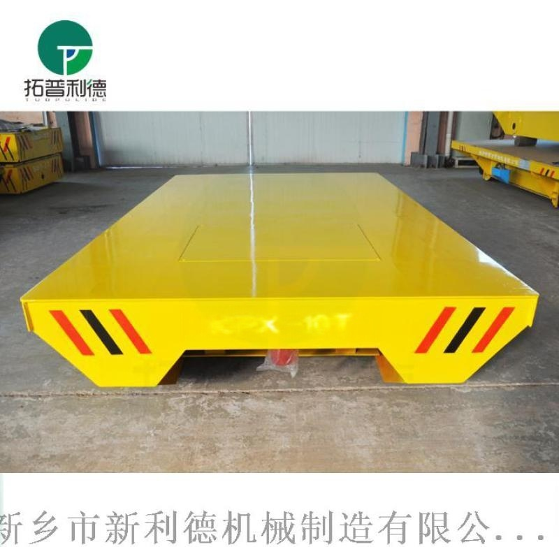纵横移动小车 平板  100吨牵引力地轨车蓄电池
