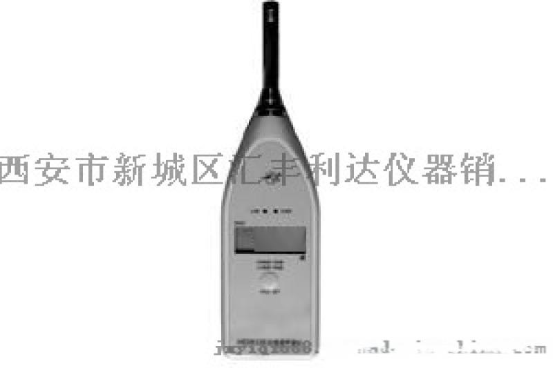 西安哪里有卖噪音计189,9281,2558