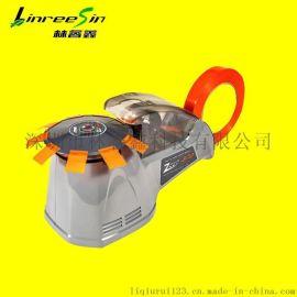 ZCUT-870自动感应式圆盘机 转盘胶纸切割机 原装进口电动胶纸机