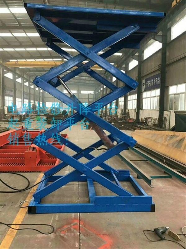 车载式起重作业平台车0.5t6m物业安装液压升降机