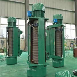 CDMD单双速运行电动葫芦 1t6m龙门吊电动葫芦