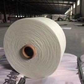 10支得利达仿大化涤纶纱线