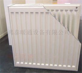 鋼制板型散熱器 鋼制板式 暖氣片散熱器 家用暖氣片