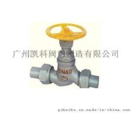 广州凯科J21B-40氨用外螺纹截止阀