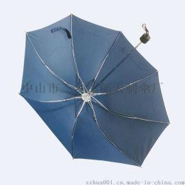 便携反向精品三折伞折叠防晒晴雨广告伞