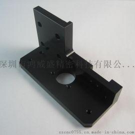 深圳精密CNC定制加工|专业针对无人机|机器人等精密配件