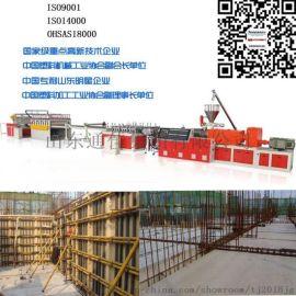 PVC家具板生产线专业生产厂家