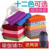 防滑正品環保瑜珈鋪巾毯
