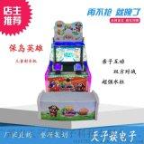 3D歡樂射水兒童親子樂園投幣遊戲機豪華雙人射水機帶噴霧新款遊樂設備