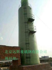 江西锅炉旧脱硫塔改造脱硫塔厂家