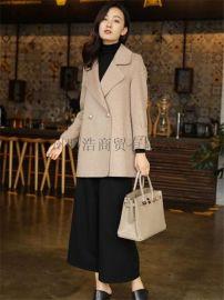 新款优质高端双面昵大衣品牌折扣批发货源就到广州明浩