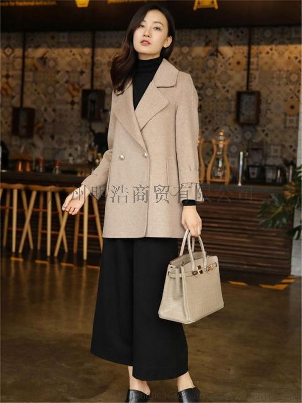 新款優質高端雙面昵大衣品牌折扣批發貨源就到廣州明浩