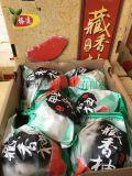 广州水果批发市场代销