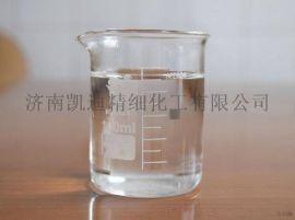 煤焦油清洗剂厂家 高效环保型煤焦油清洗剂 Kd-l214煤焦油清洗剂