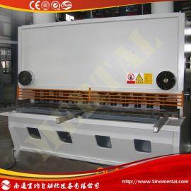 液压剪板机 高精度闸式剪板机 数控剪板机设计