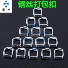 钢丝回型打包扣厂家FK-2550孚水包装
