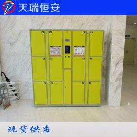 天瑞恒安 山东省展览馆人脸识别智能存包柜获游客好评