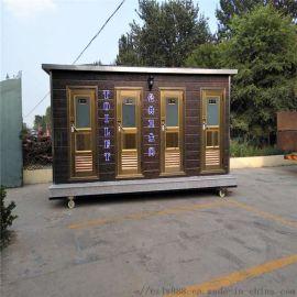 邯郸环保厕所 景区无水打包式厕所 河北移动厕所厂家
