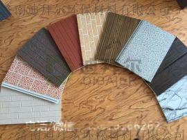 环保隔热建材 岗亭专用板材 节能环保建筑材料