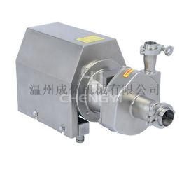 卫生级负压泵 不锈钢负压泵
