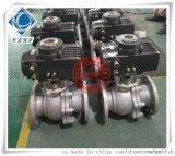 扬州苏阀Q941F-16P精小型电动球阀
