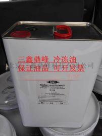常用螺杆机油北京比泽尔B100冷冻机油
