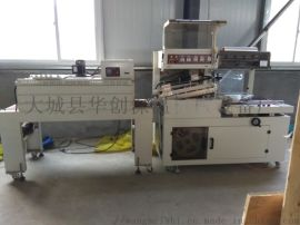厂家直供 全自动L型热收缩包装机