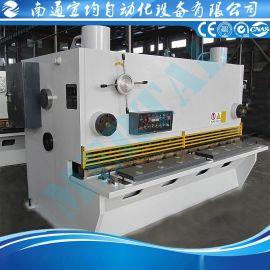 QC12Y液压摆式剪板机 高精度剪板机 剪板机现货