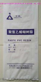 厂家直供PVC糊树脂用FFS重包装袋