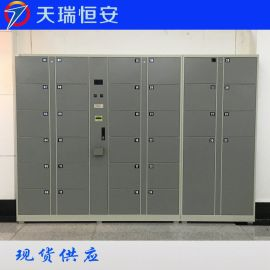 河北省智能条形码寄存柜条码储物柜商场超市专用包售后