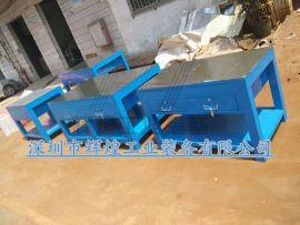 深圳 辉煌HH-032 承重台重型 机床打包台 加厚省模台 厂家定做加厚铁制桌子