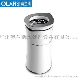 澳兰斯便携式单筒净水器水龙头过滤器活性炭滤芯净水器家用OEM贴牌代工