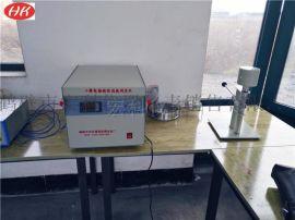 微機全自動膠質層測定儀廠家 煤炭羅加粘結指數測定儀