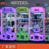 微信娃娃机销量 无需联网 第二代微信加粉神器