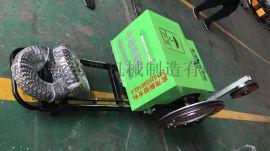 华亭电动绳锯机混凝土建筑拆除质量保证