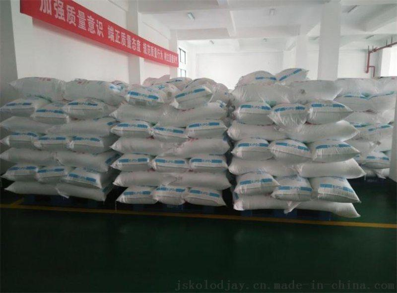 食品级磷酸三钾厂家直销