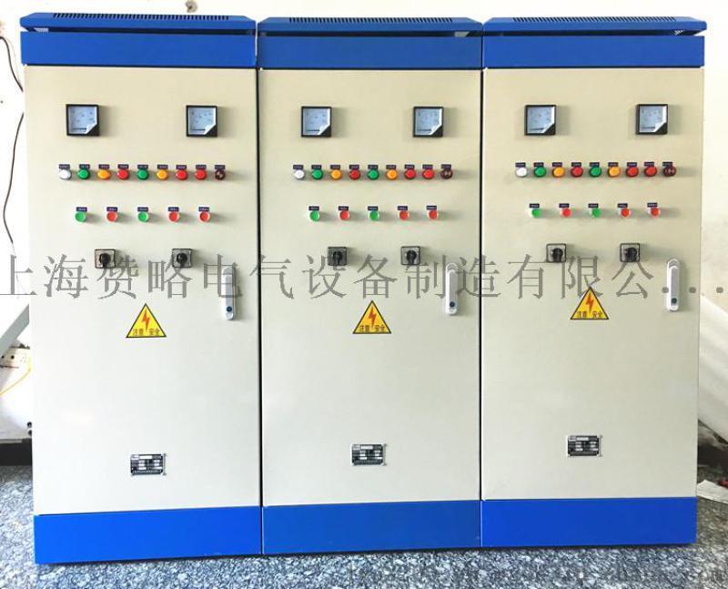 贊略ZLK-2BP-15ABB變頻控制櫃生產廠家變頻控制櫃