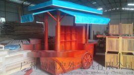 供应广州广场、商业街实木售货车 售货亭 外卖手推车