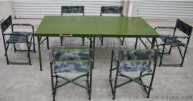 野戰折疊桌椅功能