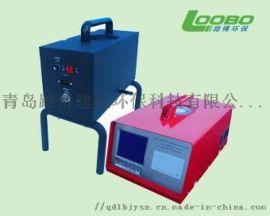 柴油车尾气分析仪LB-5Y使用要求