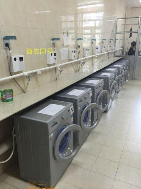 江西抚州校园投币刷卡自助洗衣机